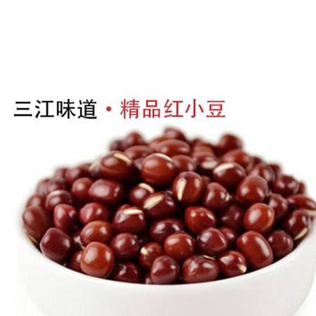 三江味道精选红小豆2kg全国包邮(新疆青海西藏除外)