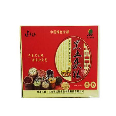三江味道黑土杂粮礼盒4.5kg全国包邮(新疆青海西藏除外)