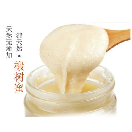 【佳木斯】三江味道纯天然椴树蜜1kg全国包邮(新疆青海西藏除外)