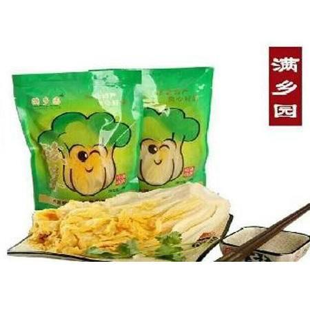 富裕县扶贫商品满乡园酸菜500g*2袋(全国包邮)