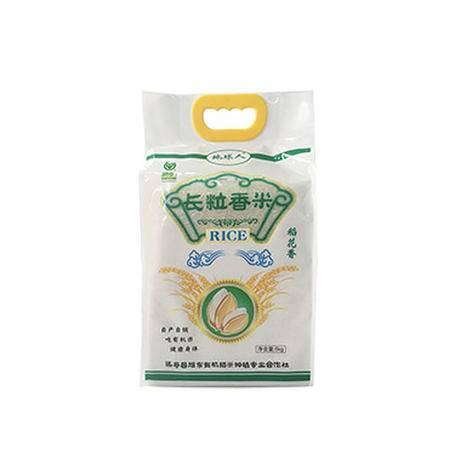 农家自产 延寿地球人稻花香长粒香米5KG包邮(新疆、青海、西藏除外)