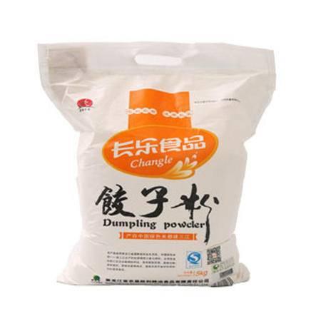 三江味道长乐饺子粉5kg全国包邮(新疆青海西藏除外)