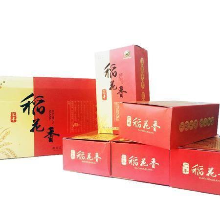 五常汇丰稻花香大米5kg包邮(新疆,青海,西藏除外)