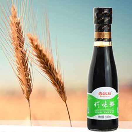 七台河尚品菽珍味鲜酱油(酿造)180ml 瓶装两件起售全国包邮(新疆、青海、西藏除外)