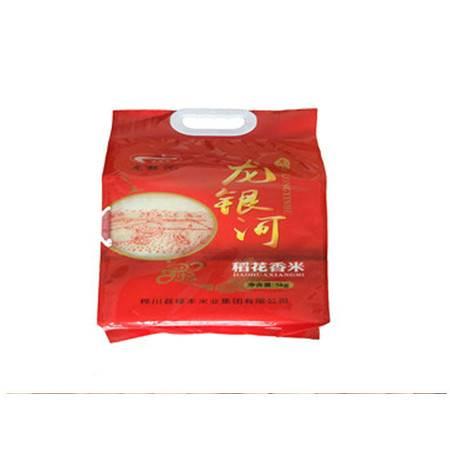 桦川味道绿丰龙银河稻花香有机大米5kg全国包邮(新疆青海西藏除外)