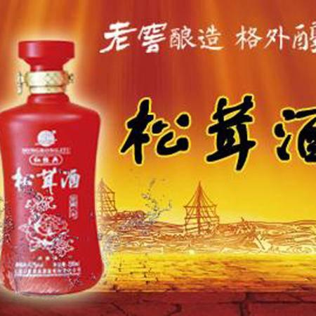 [四山]红经典松茸酒 500ml*2瓶  包邮(西藏青海新疆除外)