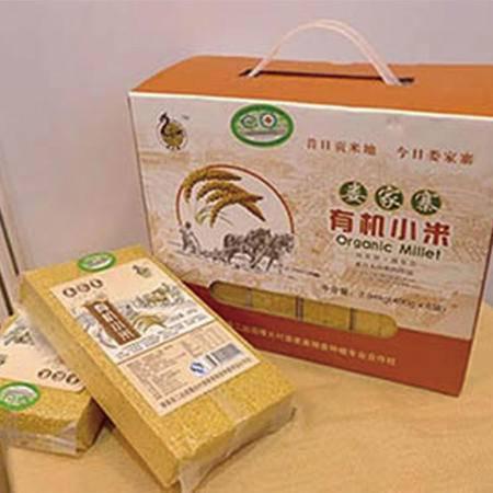 【大庆】娄家寨有机小米490g*6小袋一盒省内包邮