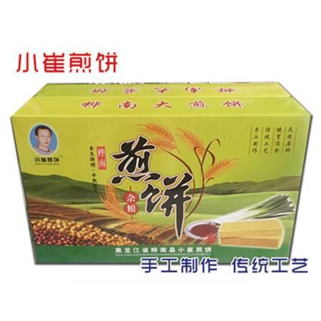 【佳木斯】桦南味道小崔煎饼(大米+玉米)/2500克/箱全国包邮(新疆青海西藏除外)48小时内发货
