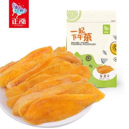 正泓食品 芒果干120g 果脯零食 原味蜜饯 水果干 休闲零食