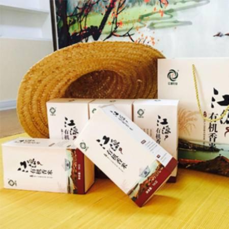 江源有机香米纯正优质营养健康