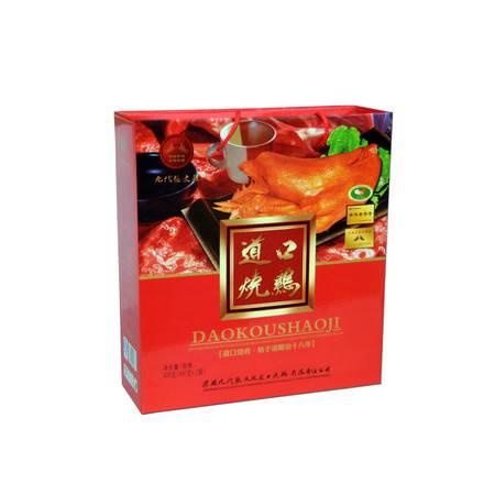 【邮乐河南】義興張 九代张文献  道口烧鸡 软包装 2*450g礼盒 包邮