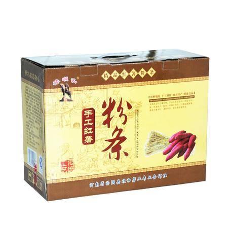 豫顺和 精品礼盒装1000g园粉条+1000g宽粉条+260g精薯粉