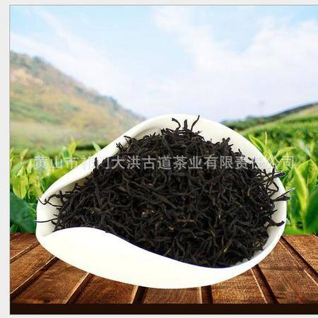 祁门红茶手工茶雨前蜜香型红毛峰散茶厂家茶叶直销