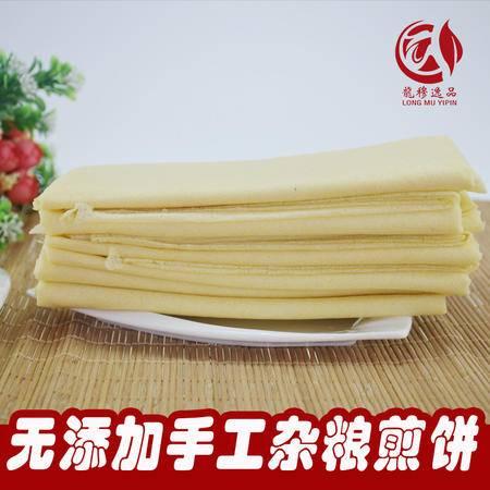 龙穆逸品 东北煎饼 手工煎饼 农家原味大米精装煎饼250G*2盒