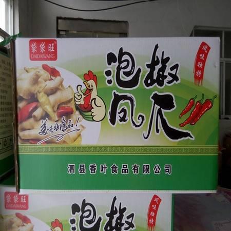 袋袋旺牌 -38克红爪箱装(内含200个)正宗卤味  绿色健康  不添加防腐剂