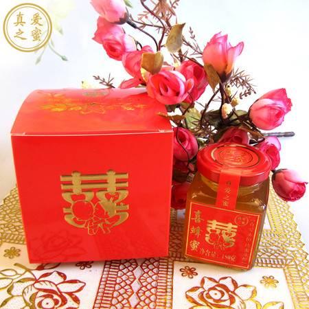 真爱之蜜天然无添加新鲜洋槐成熟蜂蜜喜糖蜜150g堪比进口蜂蜜