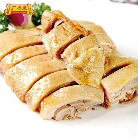 正宗南京特产 桂花风味盐水鸭260g 咸水鸭卤味熟食鸭子肉