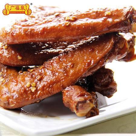 麻辣鸭翅150克*2袋 鸭翅膀老卤真空小包装 香辣卤味休闲零食