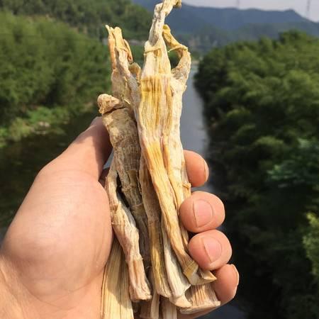笋干干货笋尖500g江西安远农家特产纯天然野生竹笋干批发新货
