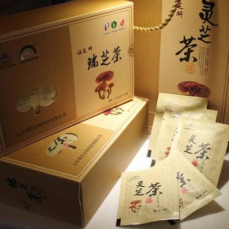 灵芝茶袋泡茶60 泡60小包包邮
