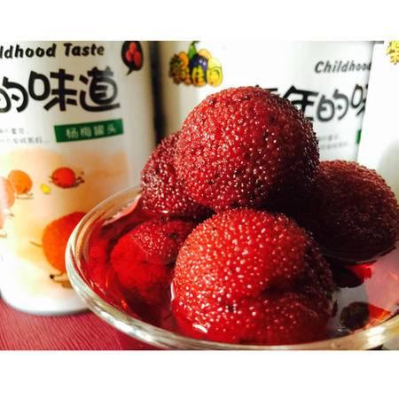 果味佳园杨梅罐头