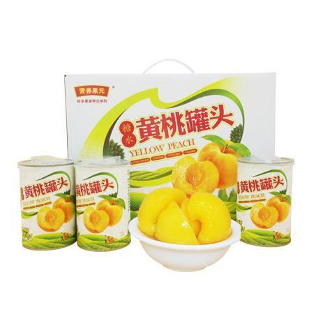 砀山特产营养果元糖水黄桃罐头425gX12罐礼盒装水果罐头全国包邮