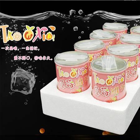 砀山特产淘五侠草莓罐头8罐装每罐425G水果罐头精品礼盒装全国包邮