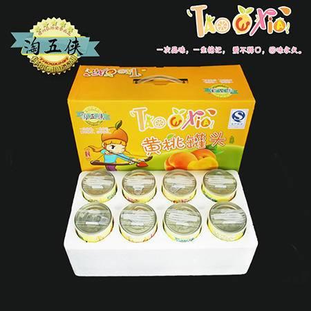 砀山特产淘五侠黄桃罐头425gX8罐箱精品礼盒装水果罐头全国包邮