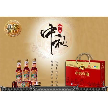 鲁誉小磨香油礼盒 中秋节送礼首选芝麻油礼盒