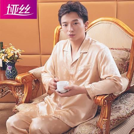 垭丝丝绸100%天然桑蚕丝男重磅真丝高档提花长袖睡衣套素绉缎