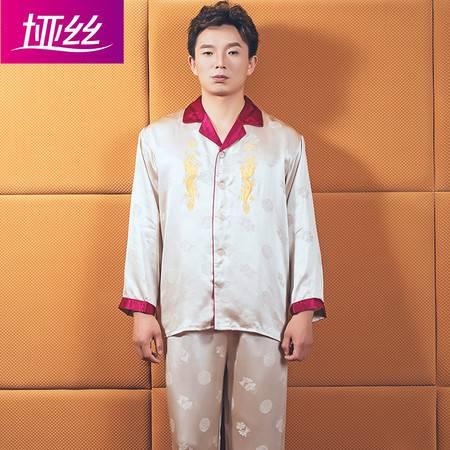 垭丝丝绸100%天然桑蚕丝男重磅真丝龙纹刺绣提花长袖套素绉缎
