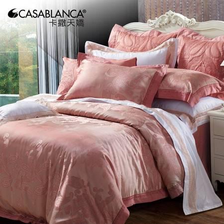 CASABLANCA卡撒天娇家纺欧式时尚佩兹利提花六件套床上用品