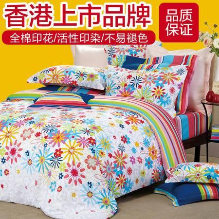 卡撒天娇床上全棉公主四件套被套女孩纯棉美式床单四件套1.5m