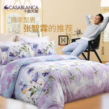 卡撒天娇梦幻花海床单被套床上四件套全棉韩版双人套件1.5m/1.8m夏季床品