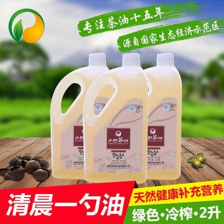 尚野 低温物理压榨 山茶油 2L家庭装