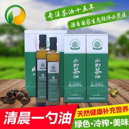 尚野 低温物理压榨 山茶油 500ml礼盒装