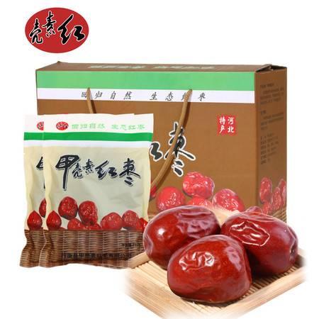 壳素红红枣 休闲 绿色特产 零食 大枣