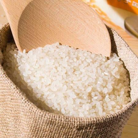 尚墨 柏禾米 香米 尚墨大米 新米 圆粒大米 美味 2.5kg/袋 包邮