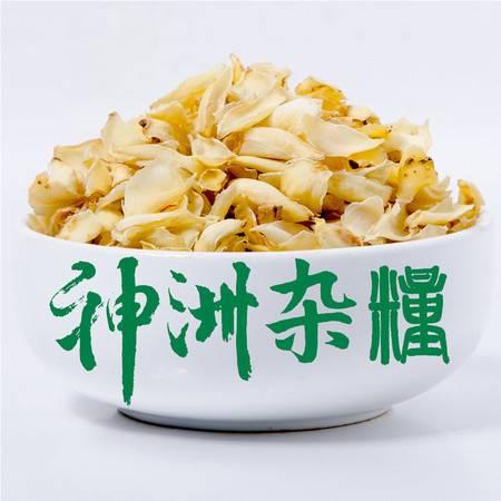 神州杂粮 优质百合干 无硫 大片 250g/包
