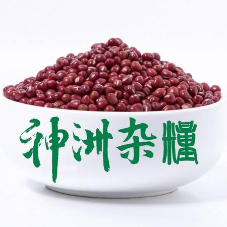 神州杂粮 优质红豆300g/包 2016年新货 五谷杂粮