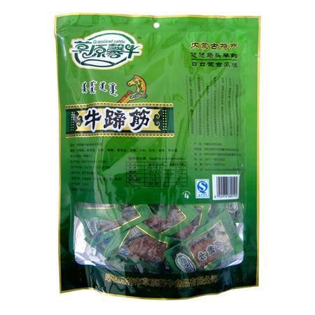 草原馨牛 牛蹄筋酱香味 500克/袋 办公零食