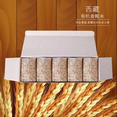 经稞 藏稞食品 有机青稞米 经稞礼盒装 2500g 杂粮