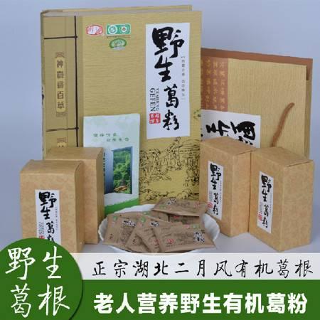 【随州馆】二月风天然野生葛根粉老年人养生营养品720g礼盒包装非张家界