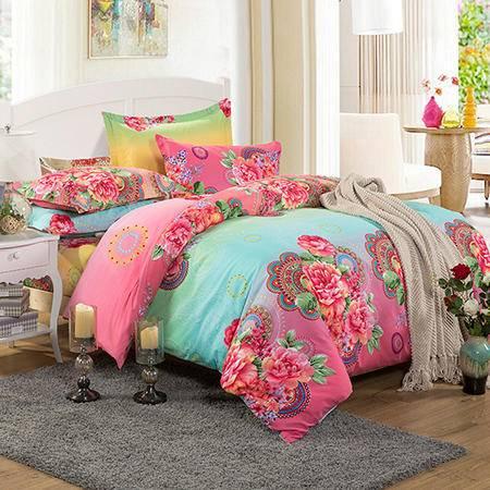 欧派家纺(OPAR)1.5m床 纯棉套件全棉磨毛被套床单枕头套四件套( 适用被套200*230cm)
