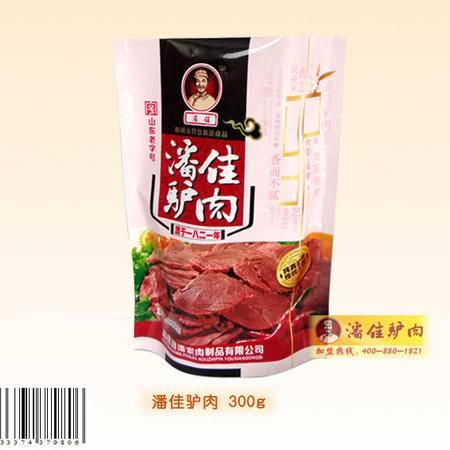 潘佳驴肉300g