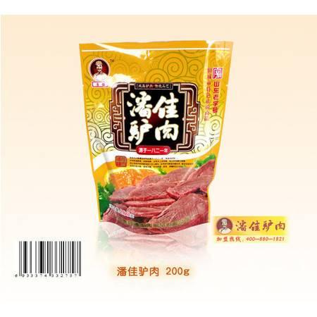 潘佳驴肉200g *2
