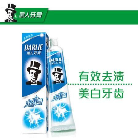 黑人(DARLIE) 超白牙膏 190g