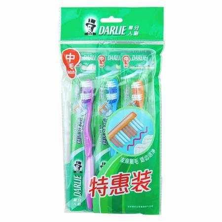 黑人(DARLIE) 健齿型牙刷三支优惠装