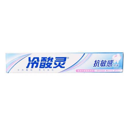 冷酸灵 抗敏感牙膏 90g