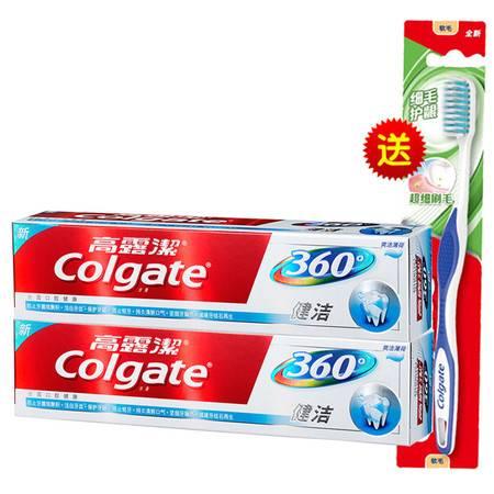 高露洁 健洁牙膏120g*2支组合装送牙刷